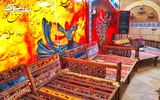 چلو کباب بختیاری مخصوص در رستوران روزگارای قدیم