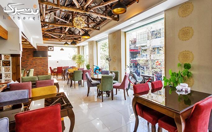 چای ، دمنوش و سرویس سنتی در کافه رستوران کاخ