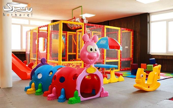 بازی و شادی در خانه بازی پاندا