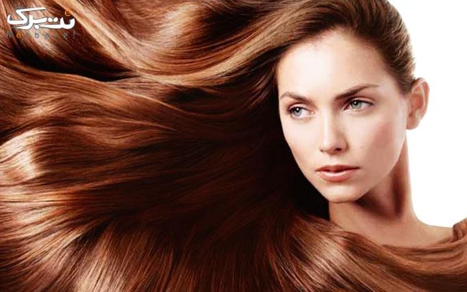 کراتینه مو و روغن تراپی مو در سالن حوریا