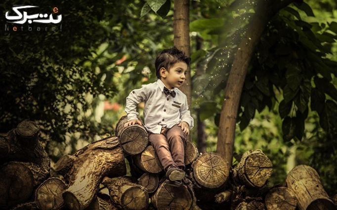 عکاسی تخصصی در آتلیه ققنوس