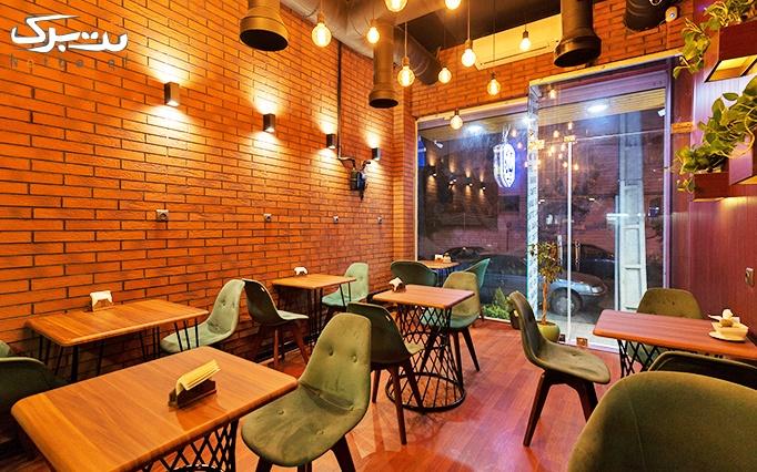 منو کافی شاپ و غذایی در کافه باراد