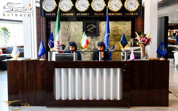 سرویس لانج و فست ترک در فرودگاه امام خمینی