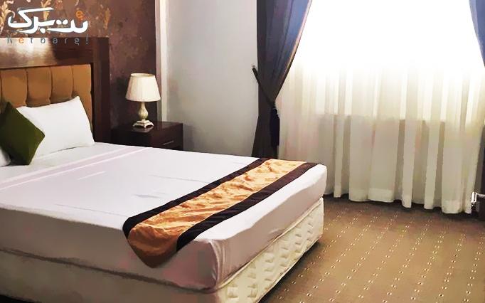 هتل آذین مشهد ( فولبرد )