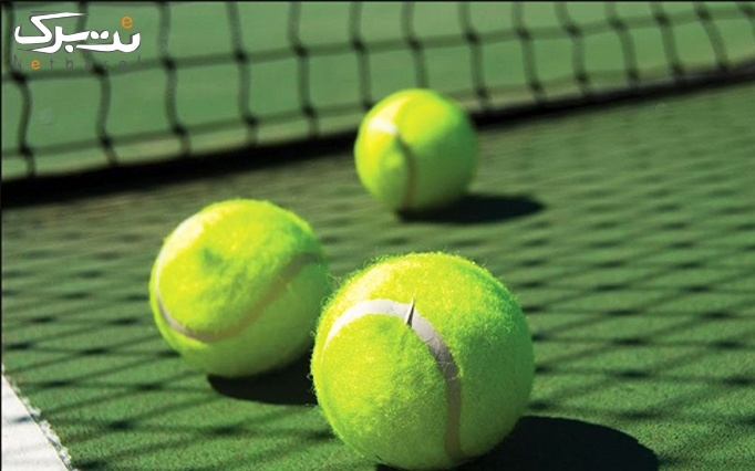 آموزش خصوصی تنیس در آکادمی تنیس زرین