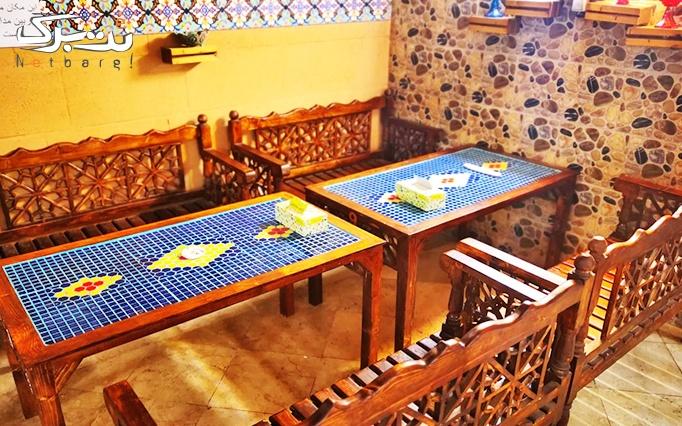 دیزی در رستوران روزگارای قدیم