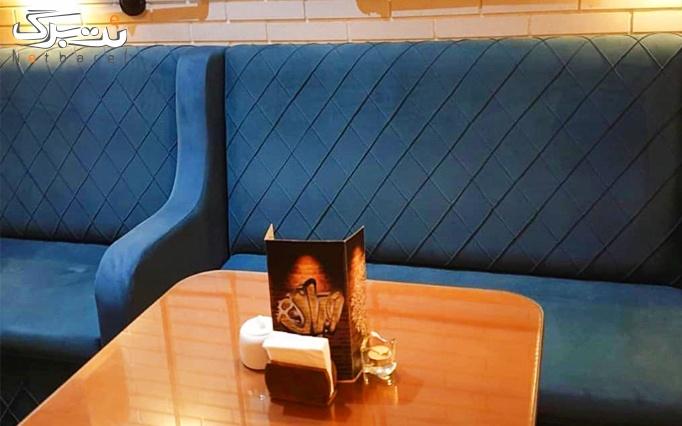 منو صبحانه در کافه ویان