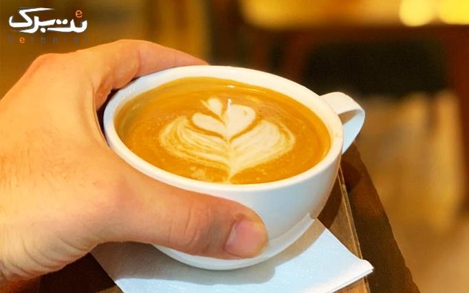 منو کافه و سرویس سفره خانه ای در کافه ویان