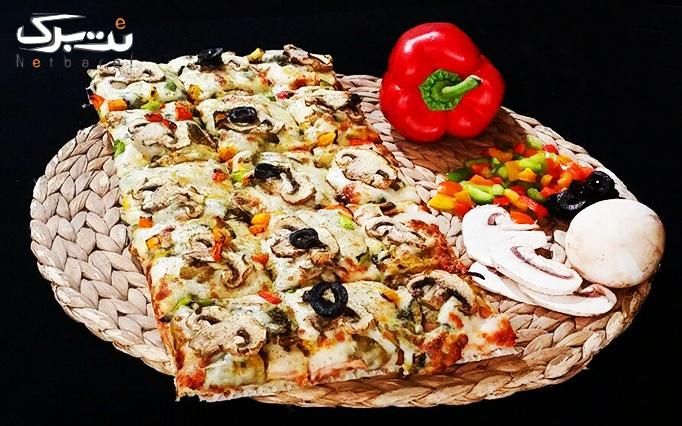 منو پیتزا خوشمزه در فست فود بشکه