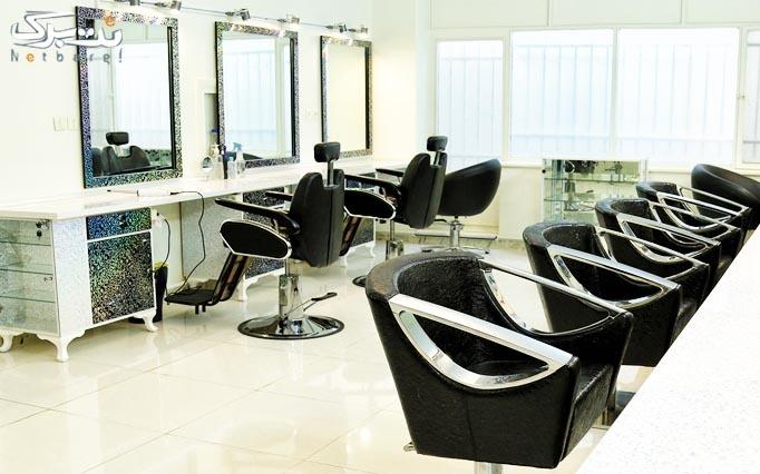 بن خدمات آرایشی سالن زیبایی لیلیوم