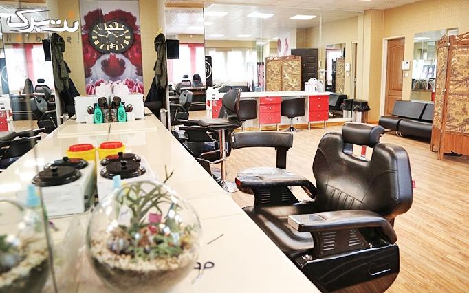 بن تخفیف خدمات آرایشی و زیبایی در آرایشگاه مادام