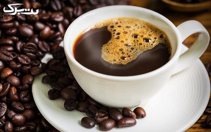 کافه رزتا با منوی کافی شاپ