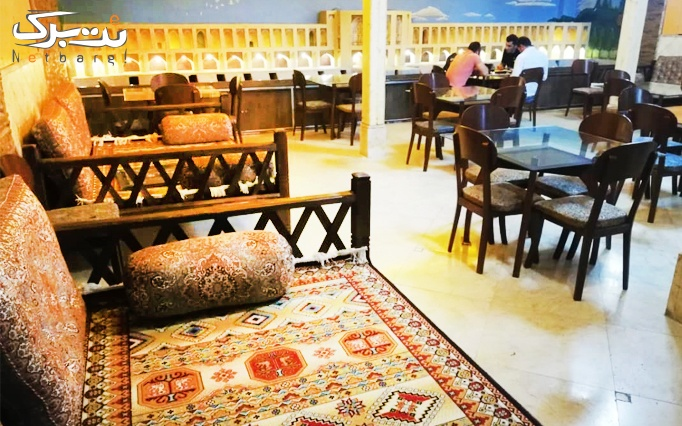 منو کافی شاپ در کافه رستوران نقش جهان