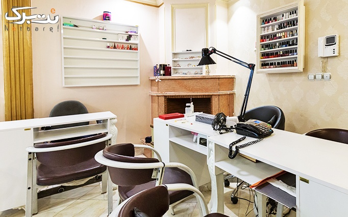 بن تخفیف خدمات زیبایی در آرایشگاه بانو
