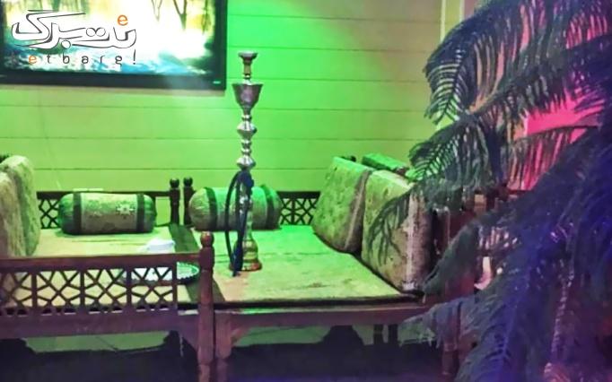 کافه ناردونه با سرویس چای سنتی عربی