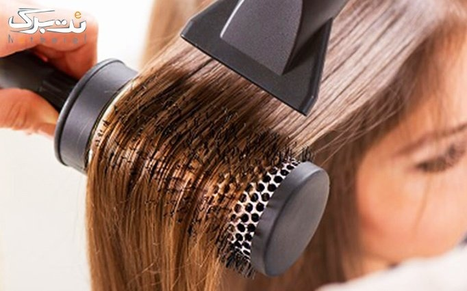 براشینگ مو در آرایشگاه آرمیتا