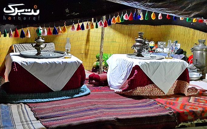 سرویس سنتی با سماور زغالی در رستوران ایل بختیاری