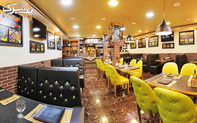 غذاهای ترکی و فست فودی در رستوران بیف