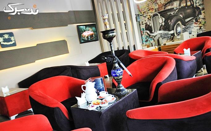منو نوشیدنی و سرویس سفره خانه ای در کافه ریزوتو