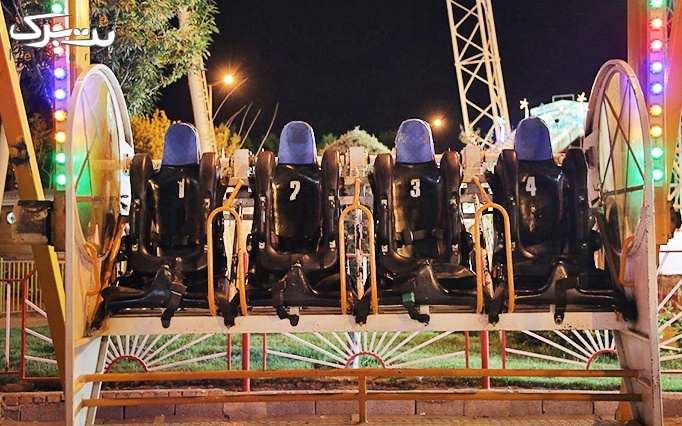 بازی سالتو در پارک ارم