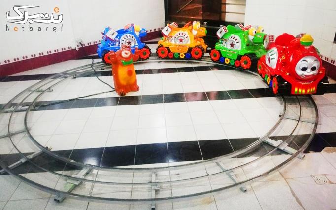 خانه کودک ارم فضایی شاد و مفرح