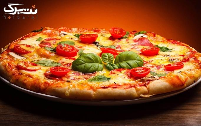 پیتزا ، ساندویچ و برگرهای متنوع در فست فود بارون