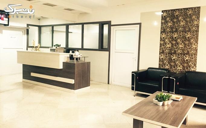 جوانسازی با co2 فرکشنال در مطب دکتر فتح آبادی