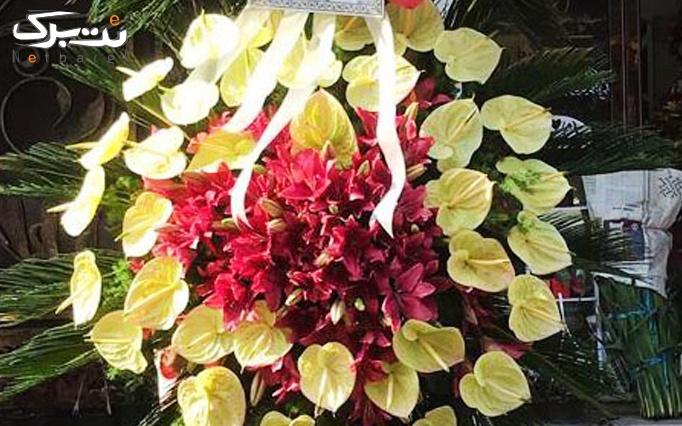 بن تخفیف خدمات فروش تاج گل