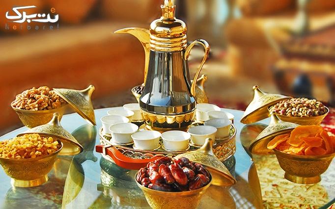 منو کافی و سرویس چای سنتی در سرای سنتی بامبو
