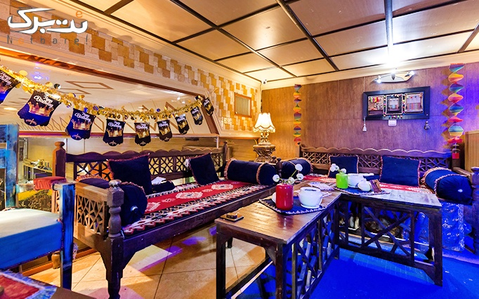 دمنوش و سرویس سنتی عربی در سفره خانه شبهای تهران
