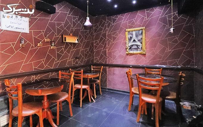 انواع نوشیدنی و سرویس چای سنتی در کافه راندو