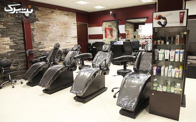 بن تخفیف خدمات آرایشی آرایشگاه باغ بهشت