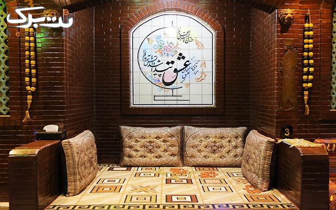 دیزی سنگی و سرویس چای سنتی در سفره خانه سنتی غزل