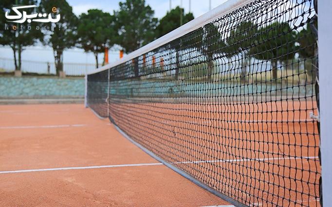 بازی و آموزش تنیس در مجموعه ورزشی تختی