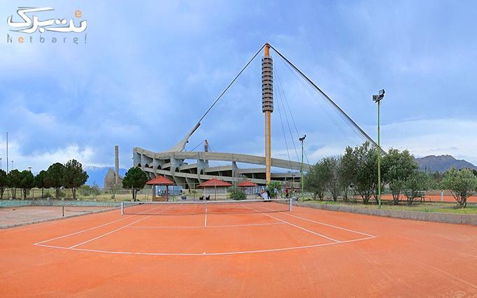 ده جلسه آموزش تنیس در مجموعه ورزشی تختی