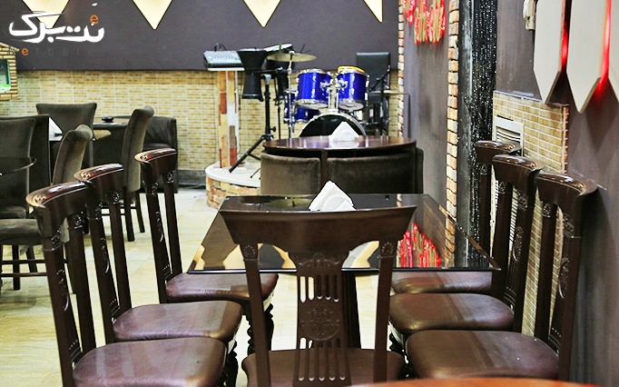 منو کافه و سرویس سنتی عربی در سفره خانه عطر سیب