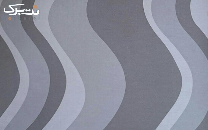 یک رول کاغذ دیواری قابل شستشو به همراه نصب