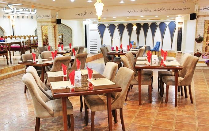 غذای ایرانی و سرویس چای سنتی در رستوران خوان کرم