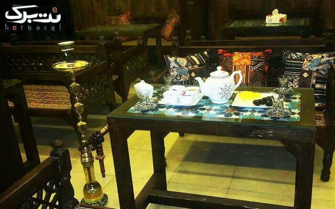 منو کافه و سرویس چای در سفره خانه سنتی عقیق