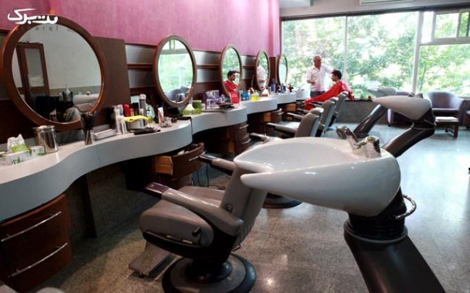 بن خدمات پیرایش آرایشگاه کینگز