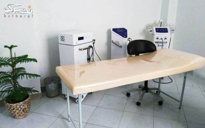 اندرمولوژی در مطب کارشناس تغذیه خانم عسکری