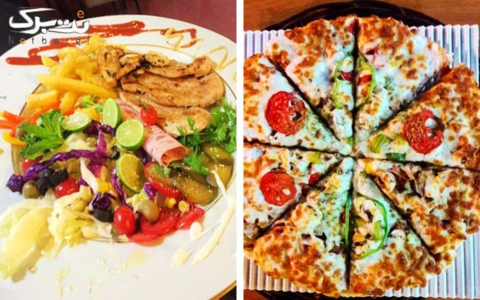 پیتزاهای لذیذ و دلچسب در رستوران سحاب