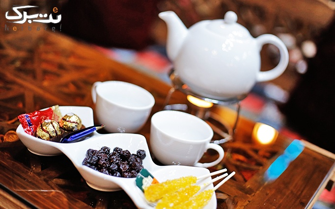 منو نوشیدنی و سرویس چای سنتی در سرای سنتی چیاکو
