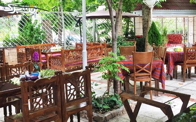 منو غذاهای ایرانی در رستوران آبنوس طرقبه