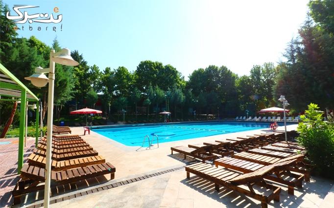 شنا در استخر زمزم ویژه بانوان