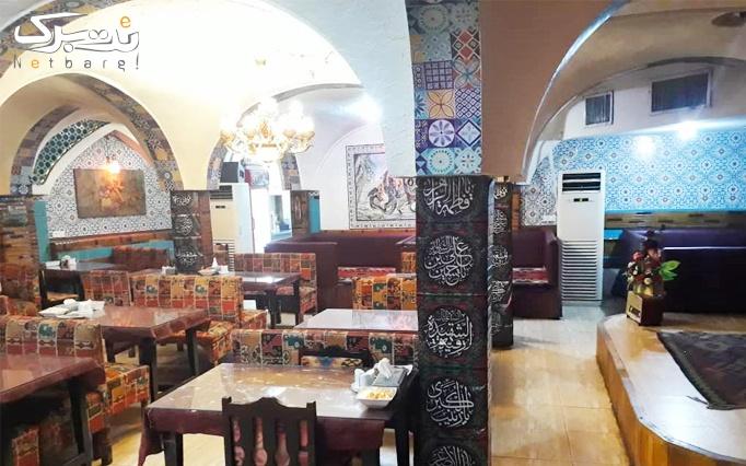 منو غذاهای ایرانی در رستوران سنتی هفت خوان