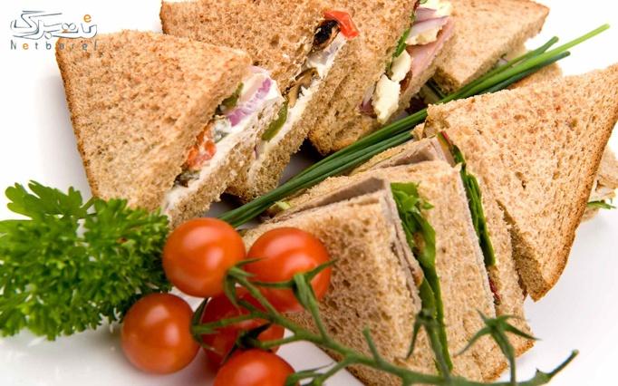 پکیج های ساندویچ کلاب با ارسال رایگان
