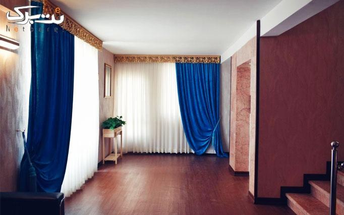 اقامت فولبرد در هتل خاور