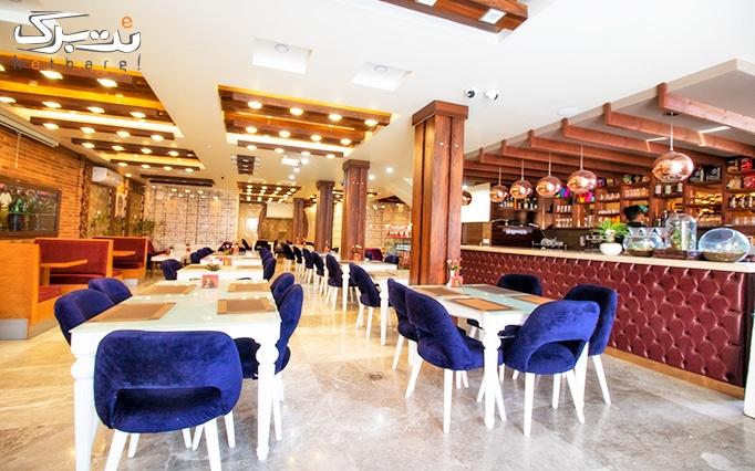 منو صبحانه در کافه رستوران پاپاراتزی