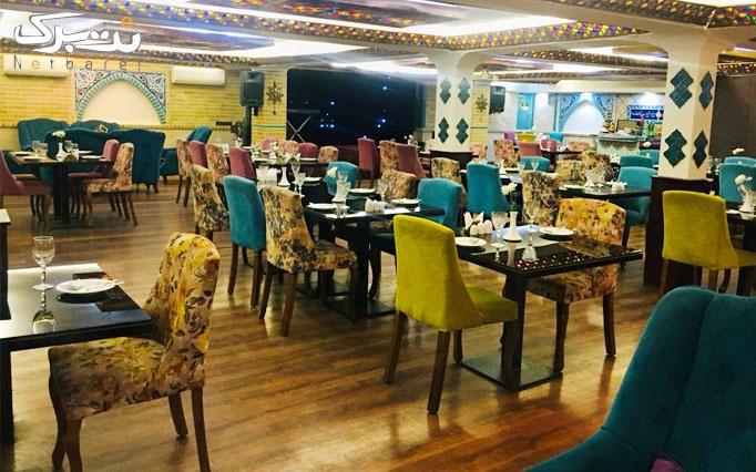 منو نوشیدنی و چای سنتی در کافه رستوران ناردونه